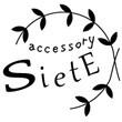 accessory_SietE