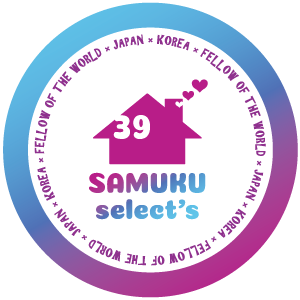 SAMUKU select's