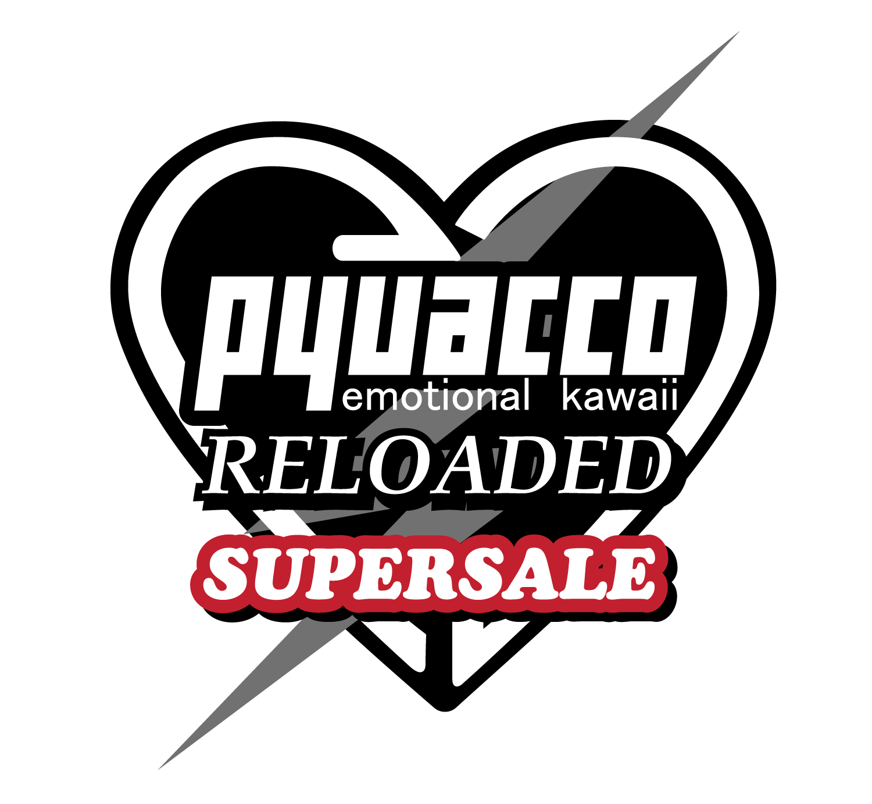 pyuacco SUPERSALE【ぴゅあ娘リローデッド公式通販】
