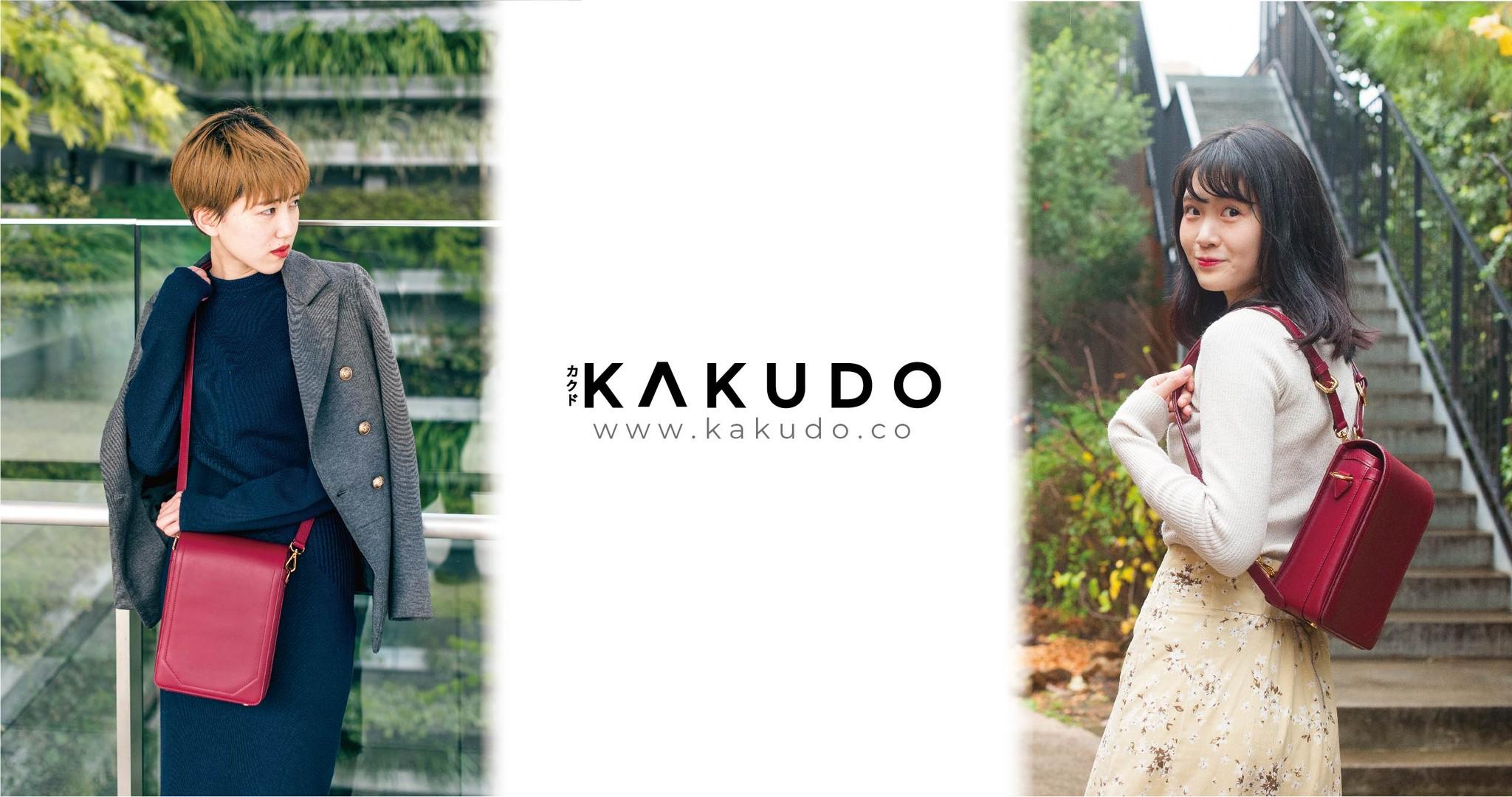 KAKUDO Co.