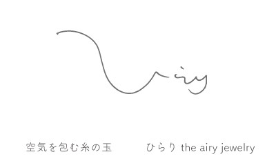 ひらり the airy jewelry