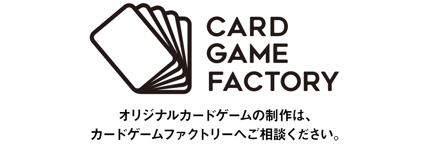 CARD GAME FACTORY