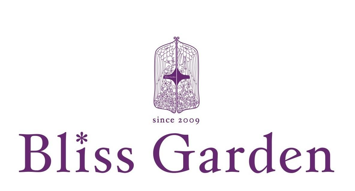 BlissGarden(ブリスガーデン)お悩み解決ハーブのお店