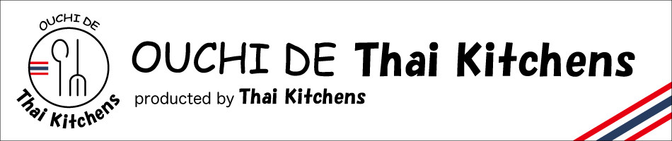 OUCHI DE Thai Kitchens