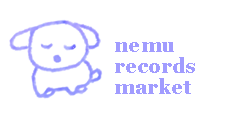 nemu records market