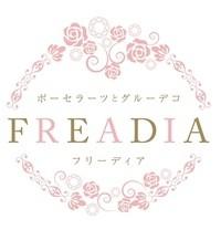 FREADIA  Beauty