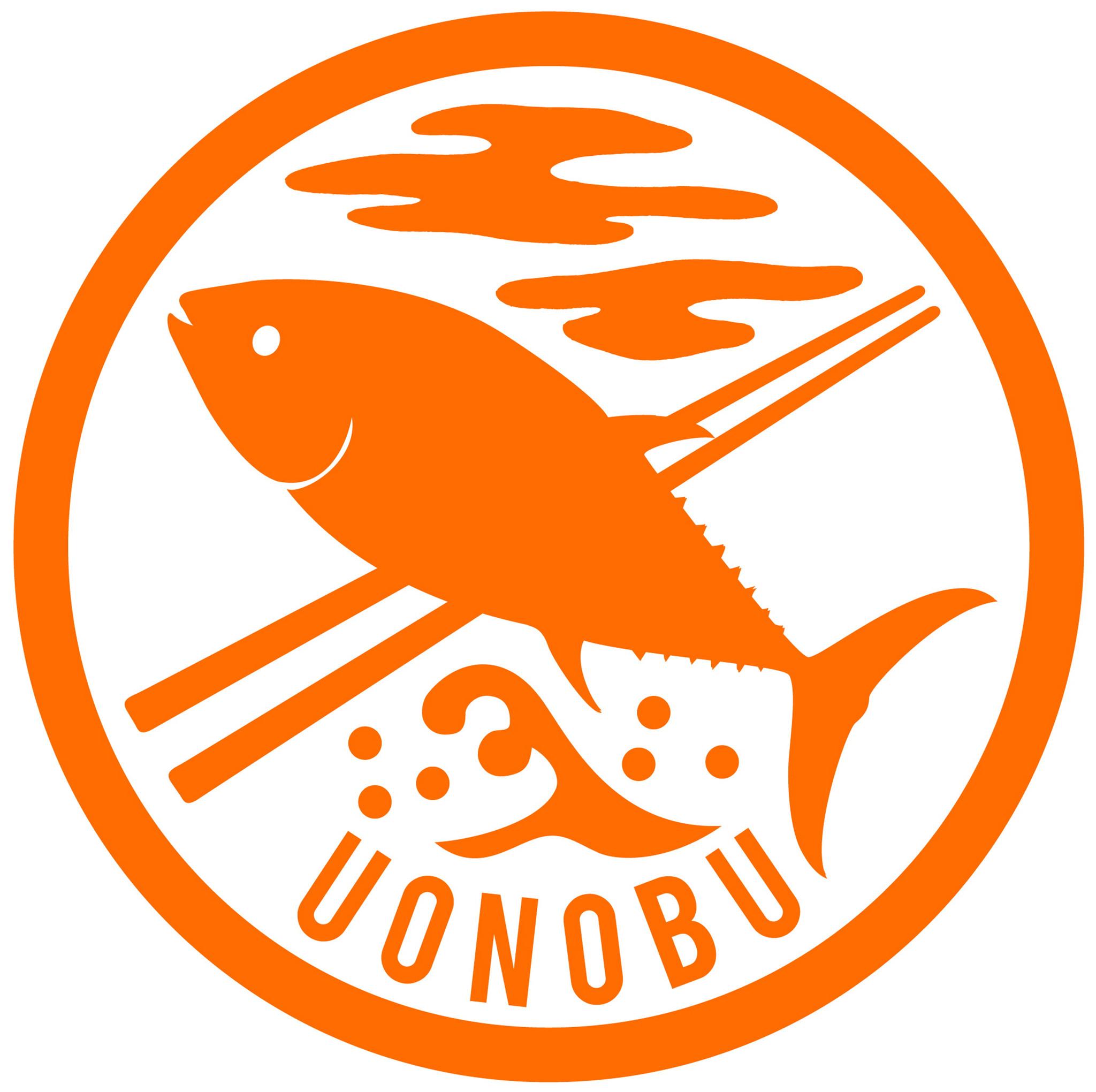 ご自宅用魚信仕出し料理