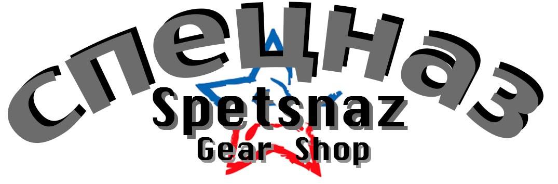Spetsnaz Gear Shop(スペツナズギアショップ)