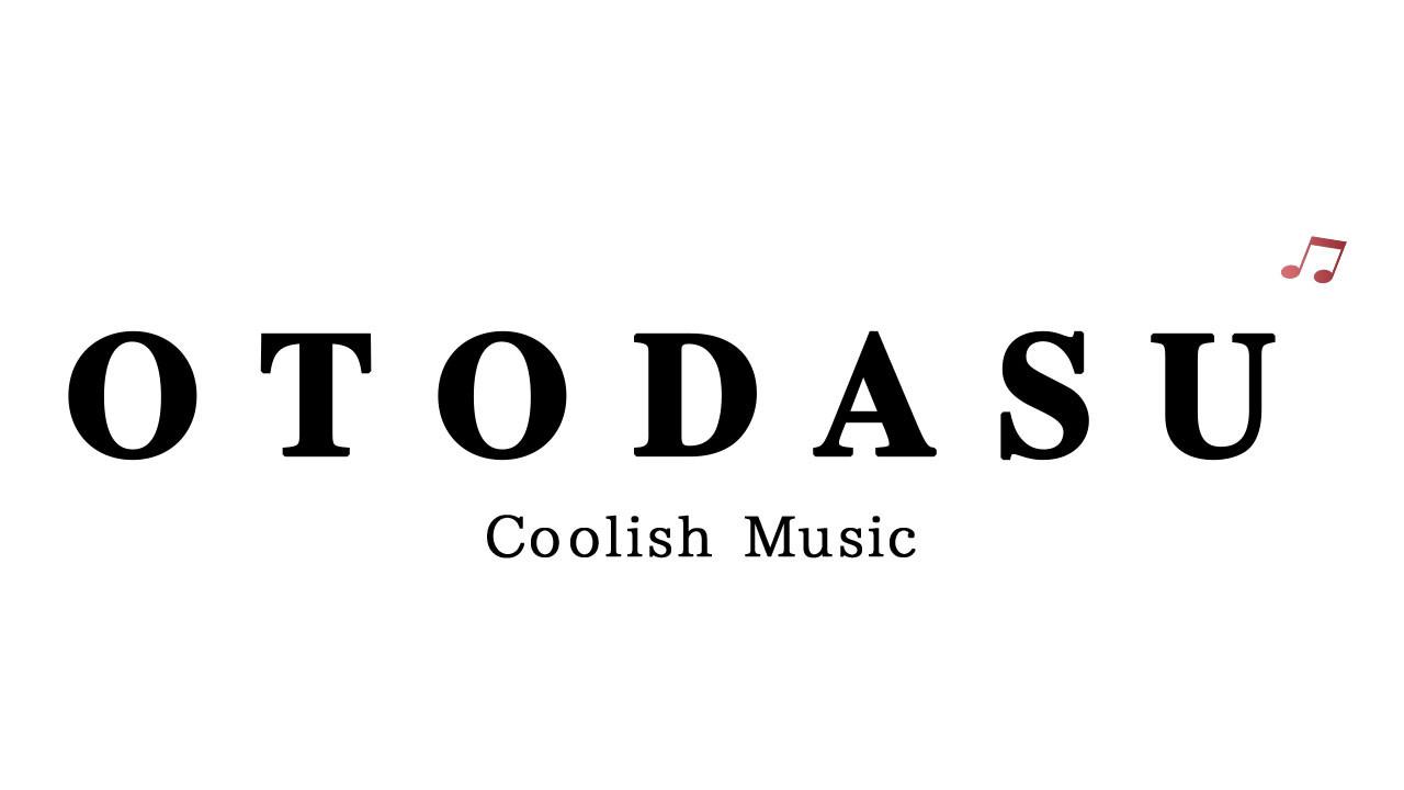 OTODASU 簡易防音室
