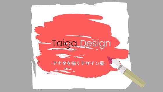 Taiga Design