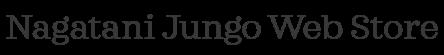 Nagatani Jungo Web Store