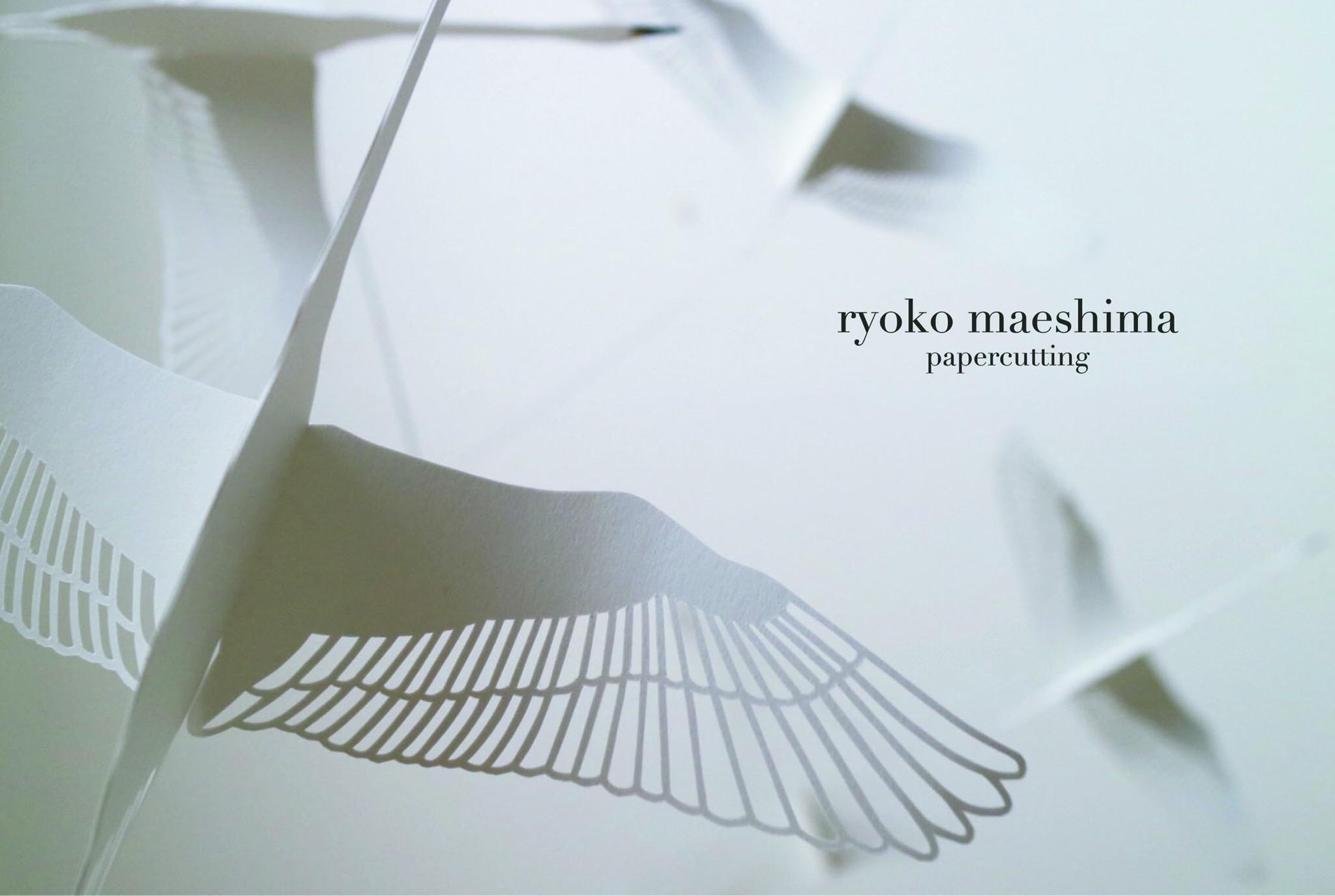 ryoko maeshima papercutting