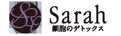 Sarah online shop
