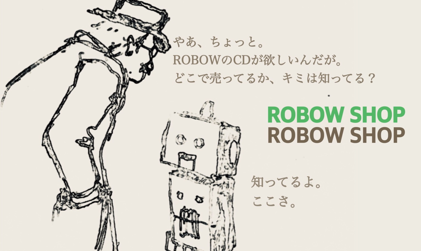 ROBOW SHOP