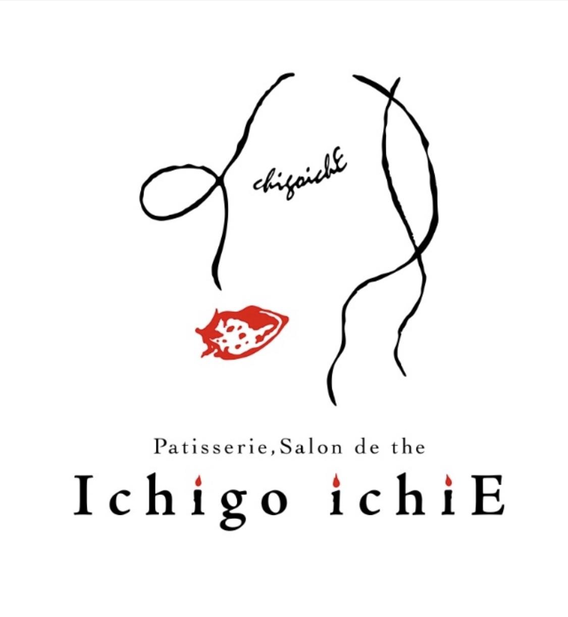 Pâtisserie Salon de the IchigoichiE BASEshop