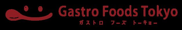 Gastro Foods Tokyo