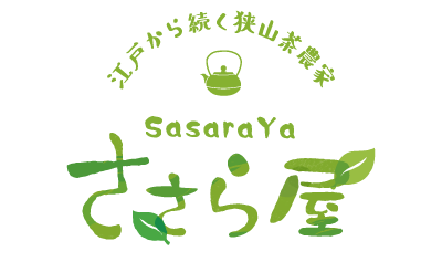 狭山茶農家 ささら屋(Japanese Tea Farmer SASARAYA)