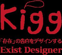決済用サイト| 存在の告白をデザインするkigg