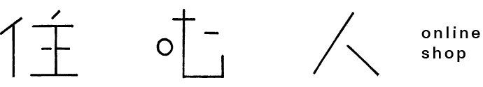 sumuhito