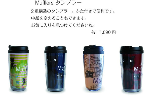 Mufflersshop