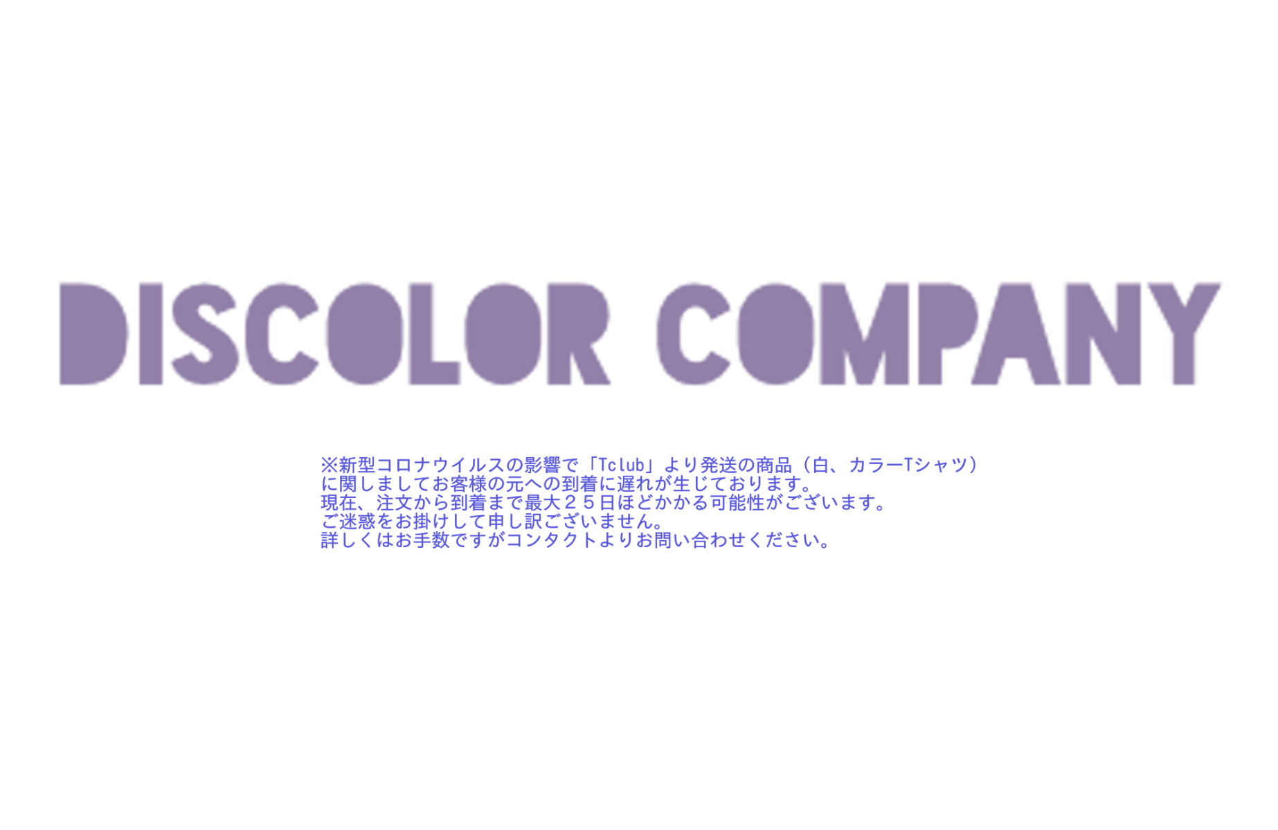 ★DISCOLOR Company SHOP★