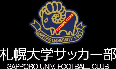 札幌大学サッカー部 OB会