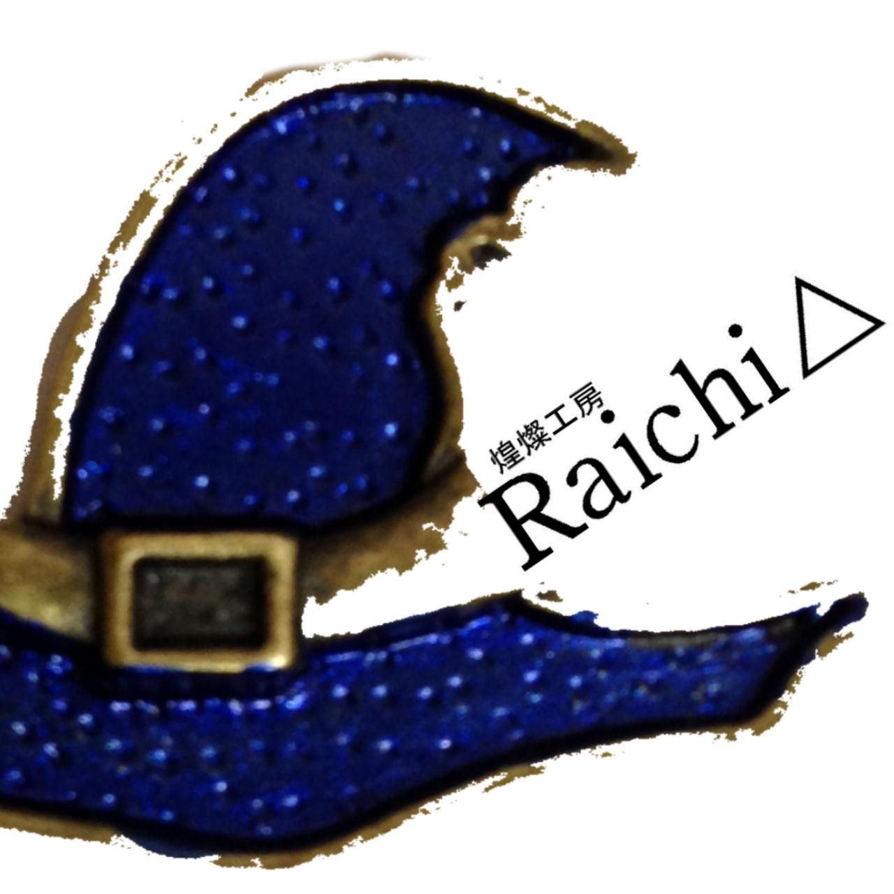 煌燦工房Raichi△