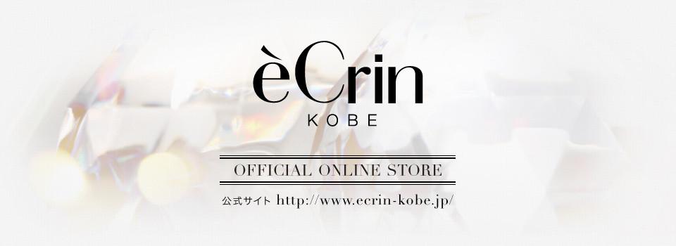 パラオホワイトクレイの入浴剤販売「エクラン(èCrin)神戸」