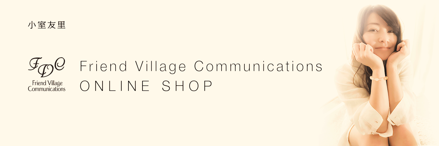 Friend Village Communications ONLINE SHOP