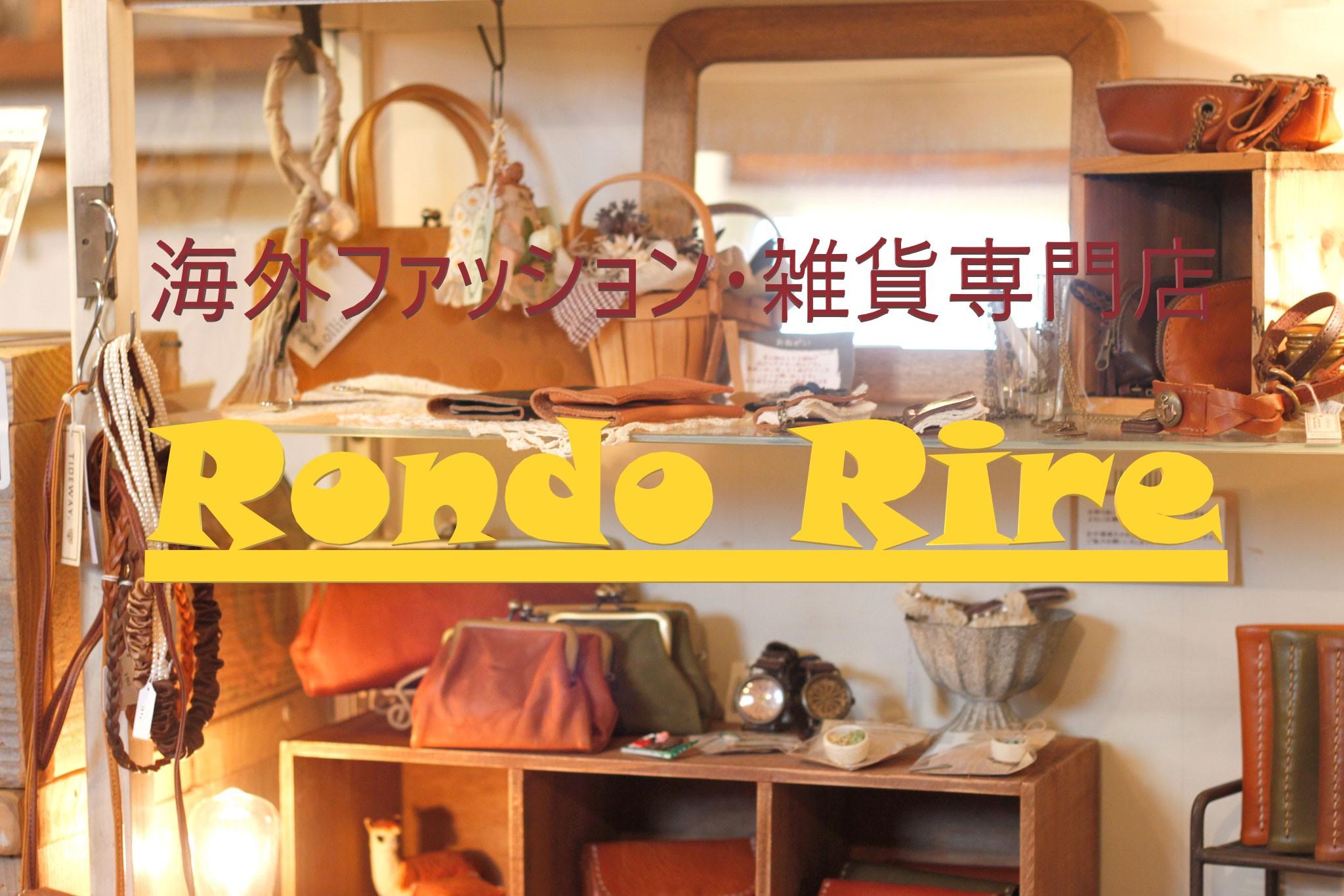 RondoRire【ロンドリール】