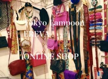 TOKYO LAMPOON & EREVA online shop