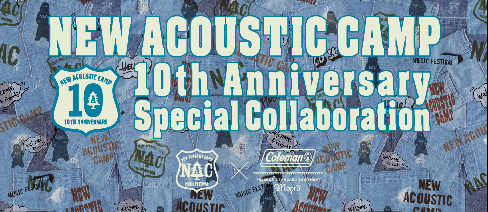 New Acoustic Camp 10th Anniversary Special Collaboration
