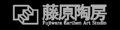 藤原陶房オンライン