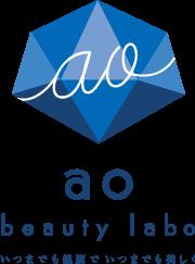 ao beauty labo