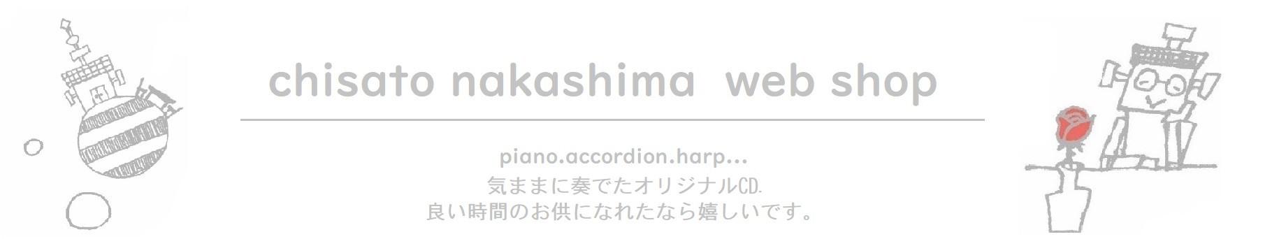 chisato nakashima web shop