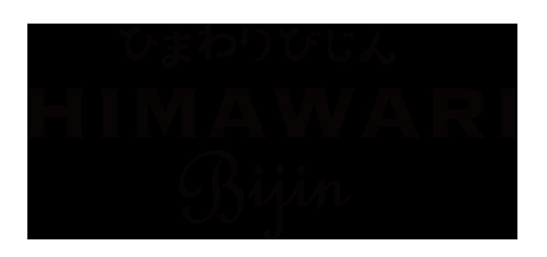 曙フーズ工場直売店 ひまわりびじん