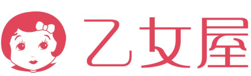 乙女屋 (Otomeya) レトロ*カワイイ古民家雑貨店とレンタルスペース