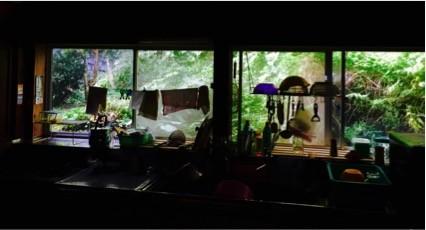 東京蔵屋敷.comで使用できるお得なクーポンについてのお知らせ