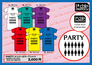 PARTY Tシャツ / i*chip_memory