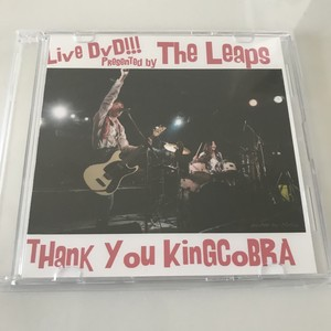 DVD MAGAZINE「Thank you KINGCOBRA」