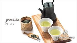 Premium日本茶セット