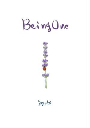 詩集 [being one]