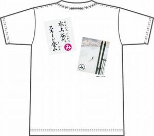 上毛かるた×KING OF JMKオリジナルTシャツ【白・み】