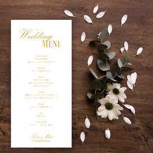 MN04【サンプル】結婚式/メニュー表