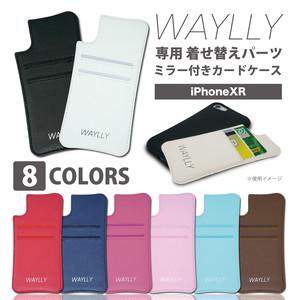 専用ミラー付きカードケース WAYLLY(ウェイリー) iPhoneXR 対応!