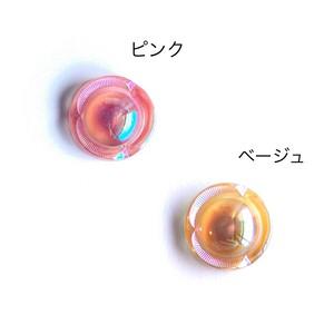 50'sオーロララウンドカボション(2p)