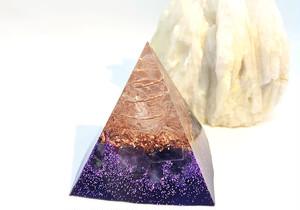 【癒やし・恋愛成就】ピラミッド型Ⅱ オルゴナイト アメジスト