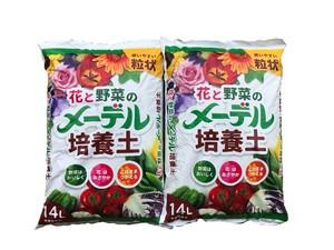 野菜・花に最適 メーデル培養土 14L 2袋セット