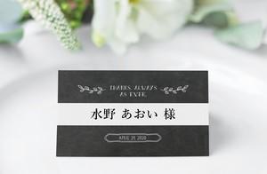 席札 85円~/部 【チョークボード】│結婚式 ヴィンテージ