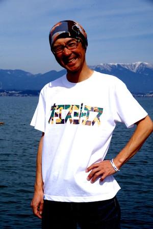 ★ 2017 BIWAKO CAMO T-shirt White ★